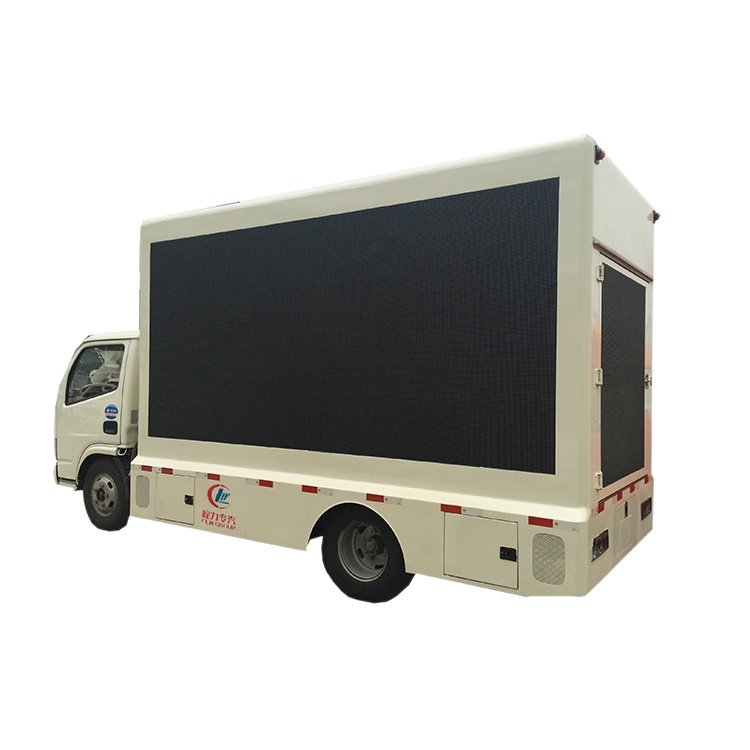 HOWO 4x2 P4 High Pixel Mobile LED Advertising Display Truck