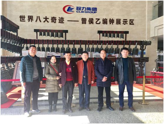 Vietnam special truck factory visited CLW Group