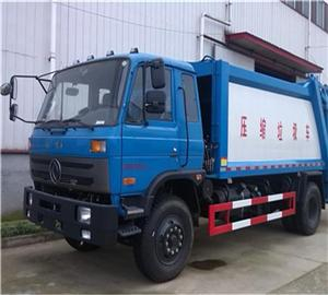 Top Design 4CBM Compression Garbage Truck Compactor Garbage Truck with Bin